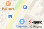 Схема проезда до компании Serebronika brilliant в Нефтеюганске