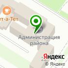 Местоположение компании Департамент образования и молодежной политики Нефтеюганского района