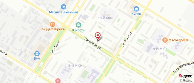 Карта расположения пункта доставки Халва в городе Нефтеюганск