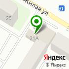 Местоположение компании МАГАЗИН АВТОЗАПЧАСТЕЙ НЕВА