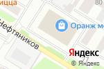 Схема проезда до компании ZOOМаркет в Нефтеюганске