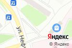 Схема проезда до компании Магазин цветов в Нефтеюганске