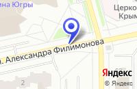 Схема проезда до компании ЛЕСОЗАВОД в Нефтеюганске