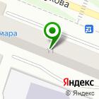 Местоположение компании МАГАЗИН АВТОЗАПЧАСТЕЙ КОНТРАКТ