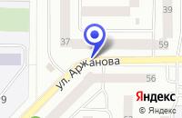 Схема проезда до компании АРЛОН в Нефтеюганске
