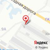 УАЗ-Газель СЕРВИС