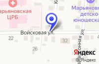 Схема проезда до компании МАГАЗИН АВТОЗАПЧАСТИ в Марьяновке