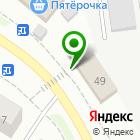Местоположение компании Самара