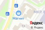 Схема проезда до компании Настолки в Нефтеюганске