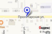Схема проезда до компании ПНЕВМОМАШ в Марьяновке