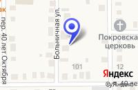 Схема проезда до компании РЕГИОНАЛЬНОЕ ОТДЕЛЕНИЕ РОССИЙСКАЯ ОБОРОННАЯ СПОРТИВНО-ТЕХНИЧЕСКАЯ ОРГАНИЗАЦИЯ (РОСТО) в Марьяновке