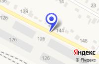 Схема проезда до компании МОУ КРАСНОЯРСКИЙ ДЕТСКИЙ САД № 1 в Любинске