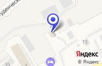 Схема проезда до компании ПЫТЬ-ЯХСКОЕ УПРАВЛЕНИЕ АВТОМОБИЛЬНОГО ТРАНСПОРТА (ПЯУАТ) в Пыть-Яхе