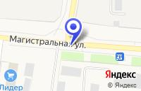 Схема проезда до компании МАГАЗИН ВУЛКАН N 1 в Пыть-Яхе
