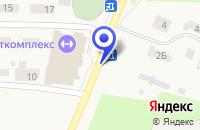 Схема проезда до компании ЛЕСНИЧЕСТВО НЕФТЕЮГАНСКОЕ в Пыть-Яхе