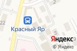 Схема проезда до компании Продуктовый магазин в Красном Яре