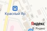 Схема проезда до компании БИРхаус в Красном Яре