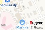 Схема проезда до компании Фруктовый Рай в Красном Яре