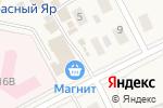 Схема проезда до компании Магазин в Красном Яре