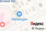 Схема проезда до компании МобилСити в Красном Яре