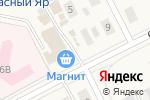 Схема проезда до компании Магазин бижутерии в Красном Яре