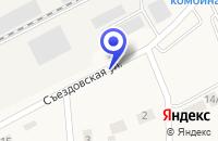 Схема проезда до компании ЛЮБИНСКИЙ МОЛОЧНО-КОНСЕРВНЫЙ КОМБИНАТ в Любинске