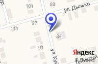 Схема проезда до компании ТФ ОМСКОБЛГАЗ в Одесском