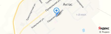Здоровье аптека на карте Актаса