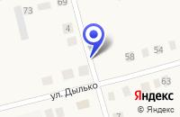 Схема проезда до компании СТРАХОВАЯ КОМПАНИЯ РОСГОССТРАХ СИБИРЬ в Одесском