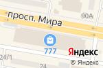 Схема проезда до компании ВетЭксперт-БМ, ТОО в Темиртау