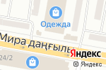 Схема проезда до компании Браво в Темиртау
