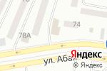 Схема проезда до компании Oriflame в Темиртау