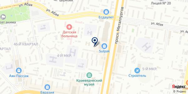 Авиценна на карте Темиртау