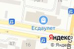 Схема проезда до компании Банкомат, АТФ банк в Темиртау