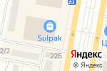 Схема проезда до компании Billcee в Темиртау
