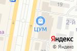 Схема проезда до компании Пекин в Темиртау