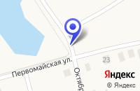 Схема проезда до компании ПРОДОВОЛЬСТВЕННЫЙ МАГАЗИН ОГОНЕК в Одесском