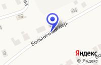 Схема проезда до компании ОДЕССКАЯ ЦЕНТРАЛЬНАЯ РАЙОННАЯ БОЛЬНИЦА в Одесском