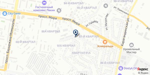Итака, ТОО на карте Темиртау