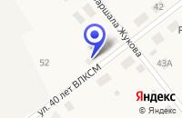 Схема проезда до компании АЗОВСКИЙ МАСЛОСЫРЗАВОД в Азове