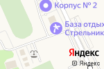Схема проезда до компании Веселый Роджер в Чернолучье