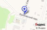 Схема проезда до компании ОМСКИЙ ФИЛИАЛ СИБИРЬТЕЛЕКОМ в Азове