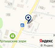 73 пожарная часть, 4 отряд ФПС по Омской области