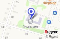 Схема проезда до компании МОУ АЗОВСКАЯ ГИМНАЗИЯ в Азове