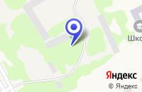 Схема проезда до компании МОУ НОВОАРХАНГЕЛЬСКАЯ ШКОЛА СРЕДНЕГО ОБЩЕГО ОБРАЗОВАНИЯ в Любинске