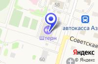 Схема проезда до компании ПАРФЮМЕРНЫЙ МАГАЗИН АНЮТА в Азове
