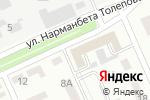 Схема проезда до компании ХАН в Караганде