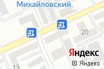 Схема проезда до компании Рем быт тех в Караганде
