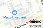 Схема проезда до компании Хозмарт в Караганде