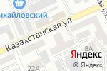 Схема проезда до компании Новострой в Караганде